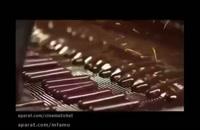 دانلود فیلم شکلاتی (کامل)| دانلود فیلم شکلاتی با لینک مستقیم (آنلاین)| دانلود فیلم شکلاتی حجم کم