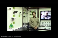 آموزش نصب دوربین مدار بسته | کلیپ آموزشی