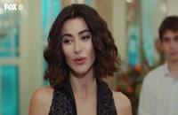 سریال سیب ممنوعه قسمت 55 با زیرنویس فارسی///لینک دانلود توضیحات