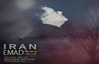 Emad Iran