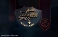 دانلود قسمت بیستم رالی ایرانی ۲ (دانلود قسمت آخر) دانلود مسابقه رالی ایرانی 2 قسمت 20