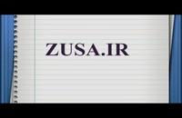 پایان نامه حساسیت منابع خارجی (برون سازمانی ) به جریان نقدی تحت محدودیت مالی در بین شرکتهای پذیرفته شده در بورس اوراق بهاد...