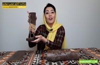 بابان استارتر | قسمت اول | آموزش آباژور چوبی دیواری