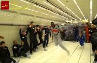 چگونه سریعترین مرد جهان در فضا دوید؟