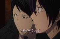 انیمه نوراگامی_Noragami Aragoto فصل دوم قسمت 9 (با زیرنویس فارسی)