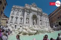 فواره تروی ایتالیا - Trevi Fountain Italy - تعیین وقت سفارت ایتالیا با ویزاسیر