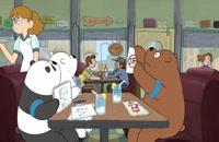 انیمیشن سریالی سه خرس کله پوک(ف1-ق1)-دوبله-We Bare Bears TV Series