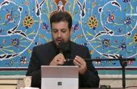 سخنرانی استاد رائفی پور با موضوع ظرفیت های تمدن سازی عاشورا، جلسه چهارم