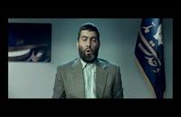 دانلود رایگان فیلم سینمایی مارموز کامل