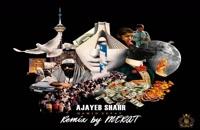 Hamid Sefat Ajayeb Shahr Remix II
