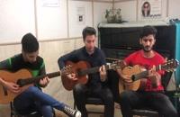اجرای زیبای گیتار توسط هنرجویان استاد امیر کریمی