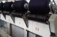 تولید کننده نخ اکریلیک فرش ماشینی