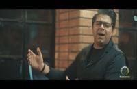موزیک ویدئو  این روزها بدون تو حجت اشرف زاده