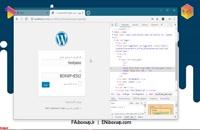 تغییر حالت و نمایش پسورد های مخفی شده در یک صفحه وب - باکس وردپرس
