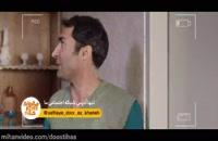 دانلود قسمت 3 سریال سالهای دور از خانه (کامل)(قانونی) |سالهای دور از خانه قسمت سوم (online)