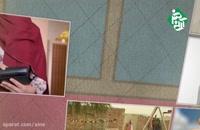 تیزر تلویزیونی بیمه مستمری زنان خانه دار بیمه ملت