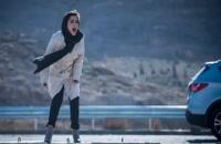 دانلود فیلم ژن خوک با حضور هادی حجازیفر، سینا مهراد، نازنین بیاتی، بهرنگ علوی