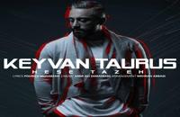 Keyvan Taurus Hese Tazeh