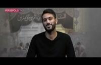 شایان مصلح: حضرت علی را بابا صدا می زنم