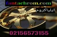 - دستگاه مخمل پاش با پوشش دهی کامل 09356458299