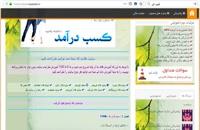 آموزشگاه طراحی سایت در تهران