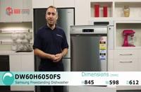 ظرفشویی سامسونگ مدل DW60H6050F