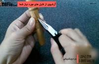 آموزش ساخت بدلیجات دست ساز