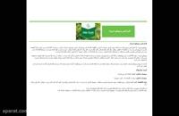 قارچ کش اختصاصی مزرعه صیفی جات | پریویکور اینرژی | previcur Energy