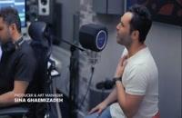 دانلود آهنگ ماه ترین ماه جهانم حسین توکلی