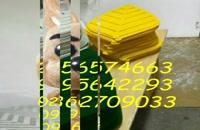 فروشنده و تولیدکننده دستگاه مخمل پاش 09195642293 ایلیاکالر