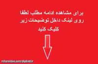 دکتر بشیر حسینی | بیوگرافی و عکس های دکتر بشیر حسینی داور عصر جدید