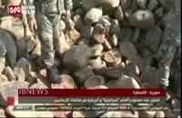 کشف مین های ضد زره ساخت آمریکا و رژیم صهیونیستی در سوریه