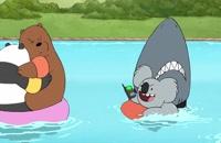 انیمیشن سریالی سه خرس کله پوک(ف1-ق10)-دوبله-We Bare Bears TV Series
