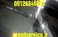 ترمیم شیشه اتومبیل-پولیش شیشه اتومبیل-09126846083