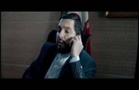 دانلود فیلم سینمایی مارموز نماشا