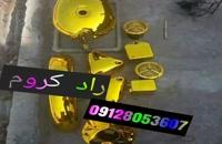+دستگاه واترترانسفر باکیفیت 02156571305+