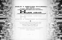 دانلود آهنگ ابراهیم چاردولی حبس ابد (Ebrahim Chahardoli Habs Abad)
