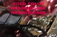 دستگاه مخمل پاش ///پودر مخمل /چسب مخمل 09300305408