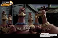 انیمیشن های انگیزشی