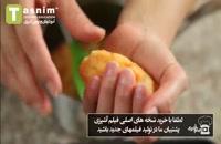 کوفته سیب زمینی و موزارلا | فیلم آشپزی