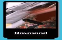 تیزر تولید شده برای مانتو مادام و پخش در نمایشگر های رایمند در مجتمع های تجاری تبریز
