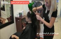 ترفندهای صاف کردن مو با صرف کمترین زمان