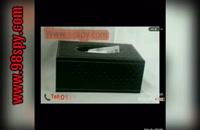 دستمال کاغذی دوربین دار|جعبه دستمال کاغذی جاسوسی|09399847288