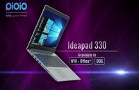 لپ تاپ  لنوو مدل Ideapad 330 | فروشگاه اینترنتی پیویو