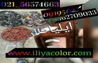 فیلم هیدروگرافیک, دستگاه هیدروگرافیک,02156574663