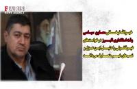 چینش های انتخاباتی توسط استاندار البرز!