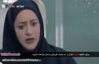 دانلود فیلم هزارپا - قسمت 2 دوم (رضا عطاران و جواد عزتی) کامل 1080p-720p-480p