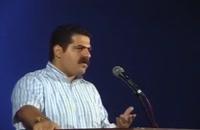 #بیداد...همراه با موسیقی متن
