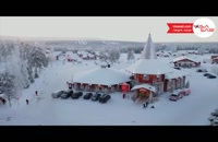 رووانیمی فنلاند - Rovaniemi Finland - تعیین وقت سفارت فنلاند با ویزاسیر
