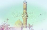 فرحة العيد في بلاد التوحيد ولاية الفلوجة